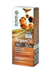 Інтенсивний крем-ліфтинг навколо очей проти зморшок 50+ 15 мл Dr.Sante Argan Oil арт.9144