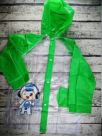 Дождевик детский с карманом В ассортименте С36403