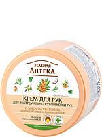 Крем для рук Для экстремально сухой кожи рук с маслом облепихи 300 мл Зеленая аптека арт.4690