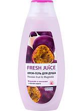 Крем-гель для душа Маракуйя и магнолия 400 мл Fresh Juice арт.6104