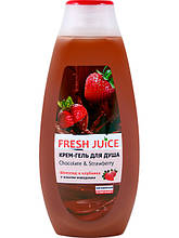 Крем-гель для душу Шоколад і полуниця 400 мл Fresh Juice арт.6081