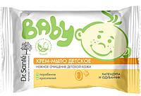 Крем-мыло детское Календула и одуванчик 90 г Dr.Sante Baby арт.5155