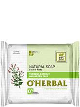 Натуральне мило з екстрактом вербени і зеленою глиною 100 г O Herbal арт.3525