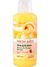 Пена для ванн Бананово-манговый мусс 1000 мл Fresh Juice арт.3173
