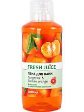 Пена для ванн Мандарин и сицилийский апельсин 1000 мл Fresh Juice арт.6326