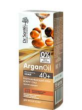 Розгладжуючий крем навколо очей проти зморшок 40+ 15 мл Dr.Sante Argan Oil арт.9090