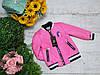 Куртка для девочки осень-весна код 907  размеры на рост от 92 до 110