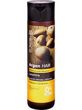 Шампунь Розкішні волосся 250 мл Dr.Sante Argan Hair арт.3080