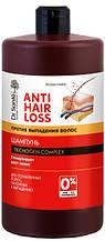 Шампунь Стимулює ріст волосся 1000 мл Dr.Sante Anti Hair Loss арт.6609
