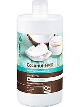 Шампунь Экстраувлажнение 1000 мл Dr.Sante Coconut Hair арт.8276