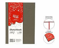 Блокнот А4 серый 100 г/м 96 листов Rosa Studio, 165001