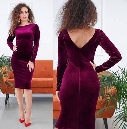 "Платье из бархата ""Prestige"", фото 2"