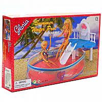 Детская игрушечная мебель Глория Gloria для кукол Барби бассейн с горкой 9878