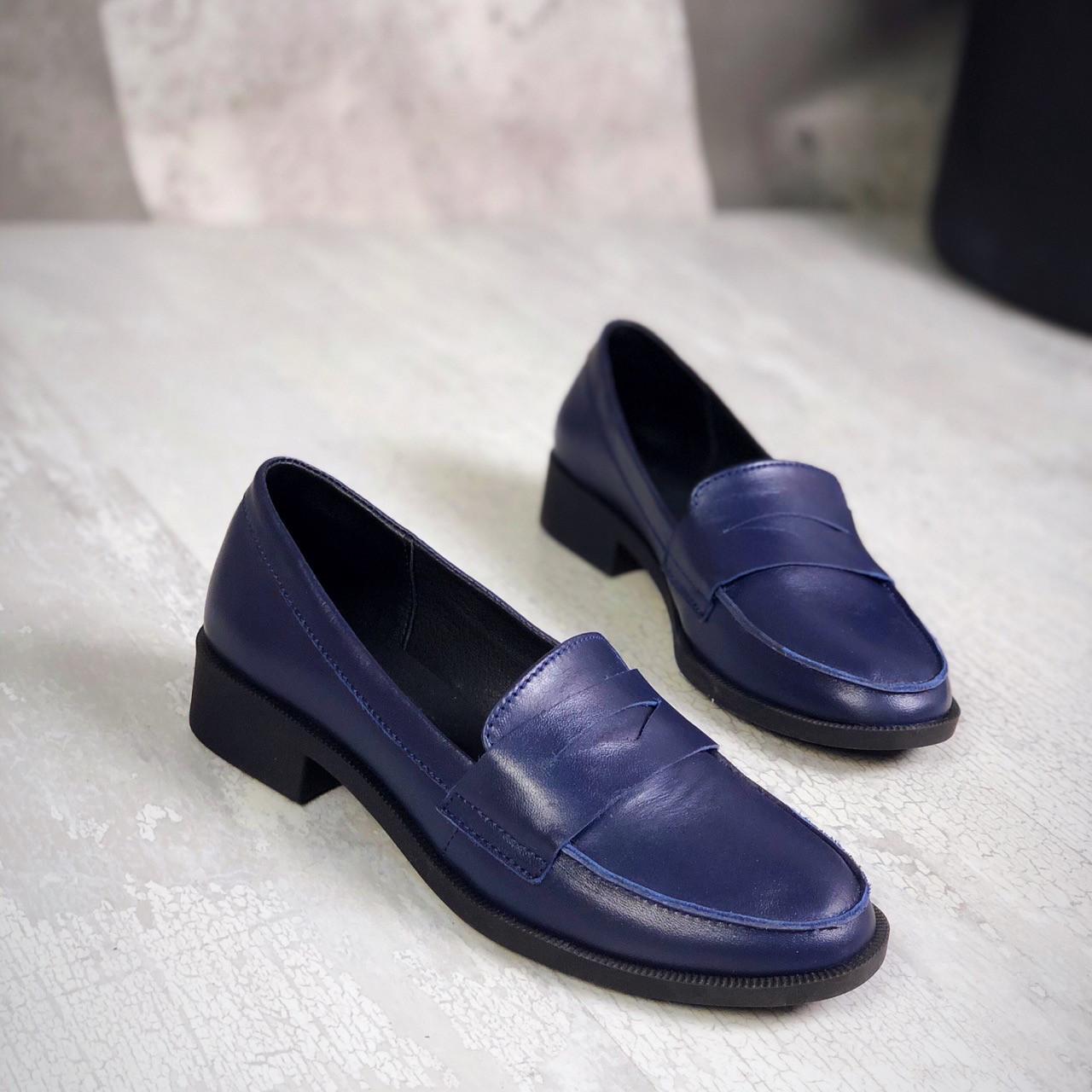 Туфли лоферы из натуральной кожи 35-41 р тёмно синий