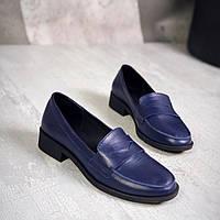 Туфли лоферы из натуральной кожи 35-41 р тёмно синий, фото 1
