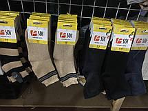 Шкарпетки махрові теплі жіночі 23-25 р. (36-40) * різні кольори, фото 3