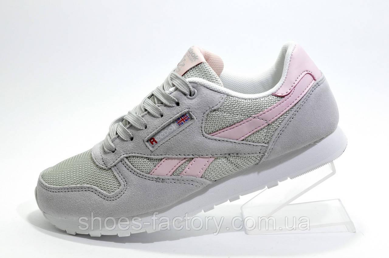 Кроссовки женские в стиле Reebok Classic Leather, Beige\Pink