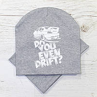 Молодежная модная Drift Комплект шапка + баф серый меланж 48-52р.