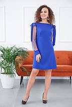 """Нарядное платье с сеткой на рукавах """"Melody"""", фото 2"""