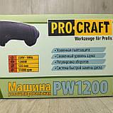 Болгарка ProCraft PW-1200 Вт 125 мм, фото 8