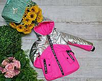 Куртка для девочки осень-весна код 908  размеры на рост от 98 до 116, фото 1