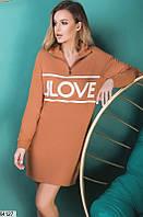 Платье женское спортивного стиля теплое турецкая трехнитка 42-46р., цвет бежевый