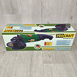 Болгарка ProCraft PW-1200 Вт 125 мм, фото 7