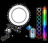 Кольцевая лампа для блогеров (RGBW 8 цветов освещение) 16 см. диаметр