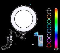 Кольцевая лампа для блогеров (RGBW 8 цветов освещение) 16 см. диаметр, фото 1