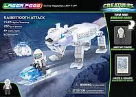 Конструктор Laser Pegs Саблезубая атака 18404