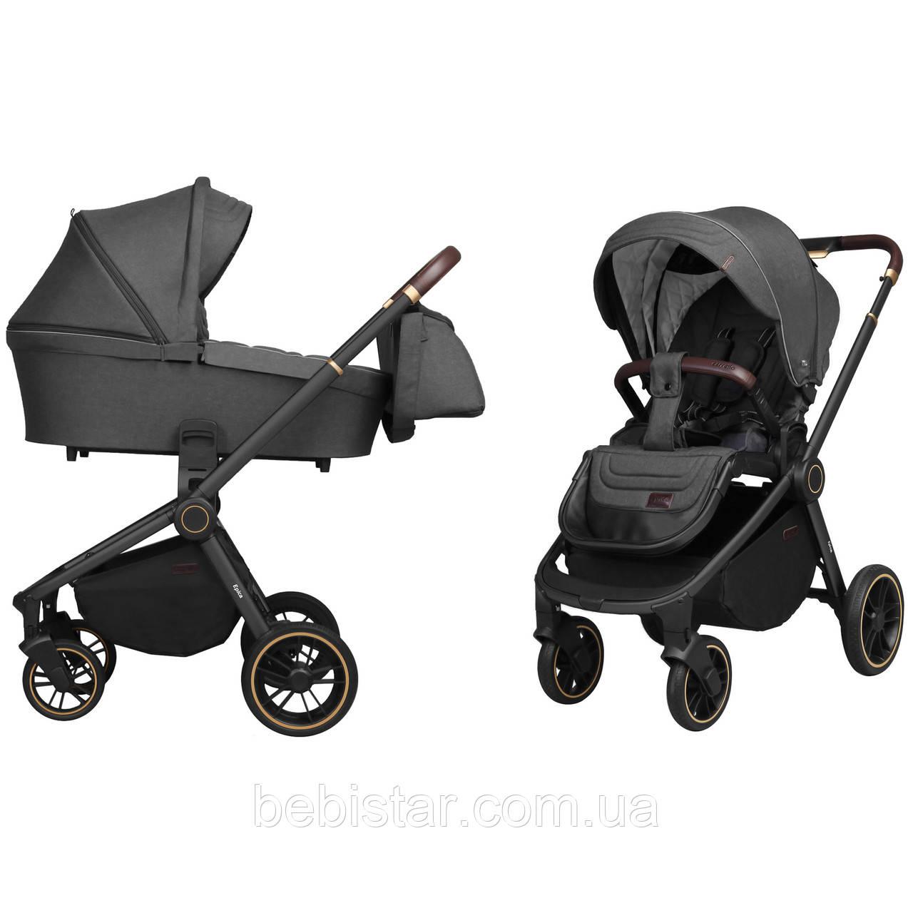 Универсальная детская коляска темно-серая Carrello Epicа 2в1 черная рама люлька прогулочный блок дождевик
