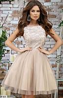 Платье с пышной юбкой женское красивое вечернее габардин/гипюр/сетка/фатин 42-46 р.,цвет бежевый