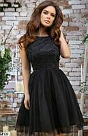 Платье с пышной юбкой женское красивое вечернее габардин/гипюр/сетка/фатин 42-46 р.,цвет черный