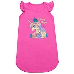Ночная сорочка для девочки Единорог