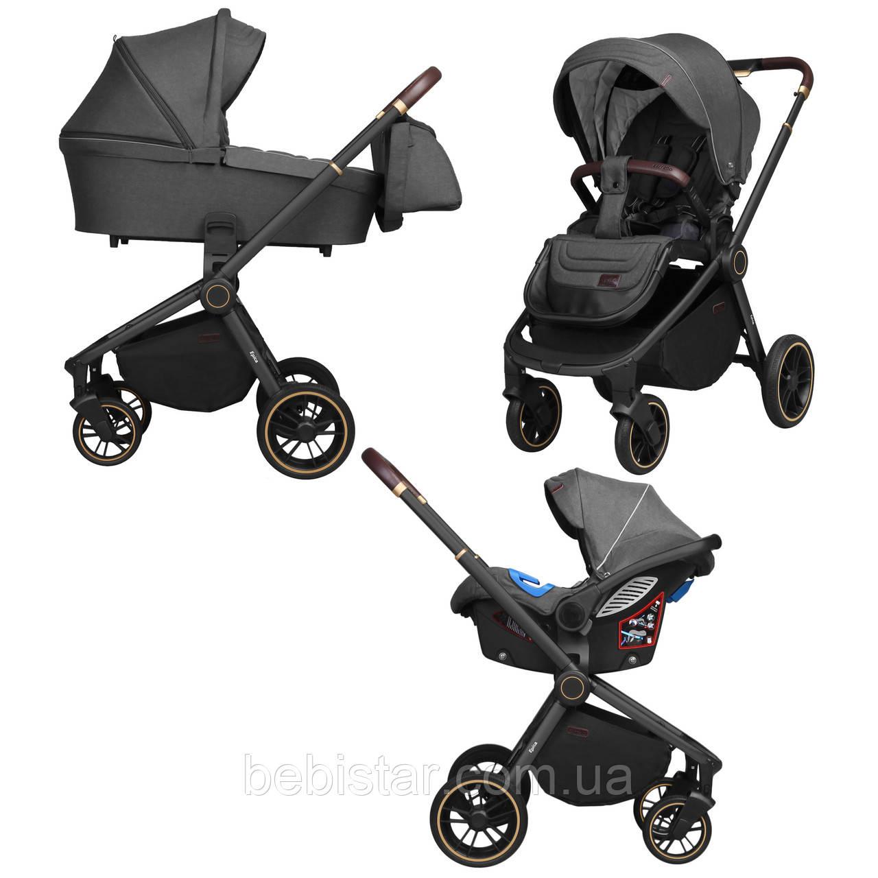 Универсальная коляска 3в1 темно-серая автокресло дождевик CARRELLO Epica CRL-8511/1 Iron Grey от рождения