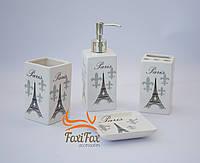 Набор аксессуаров для ванной комнаты Paris