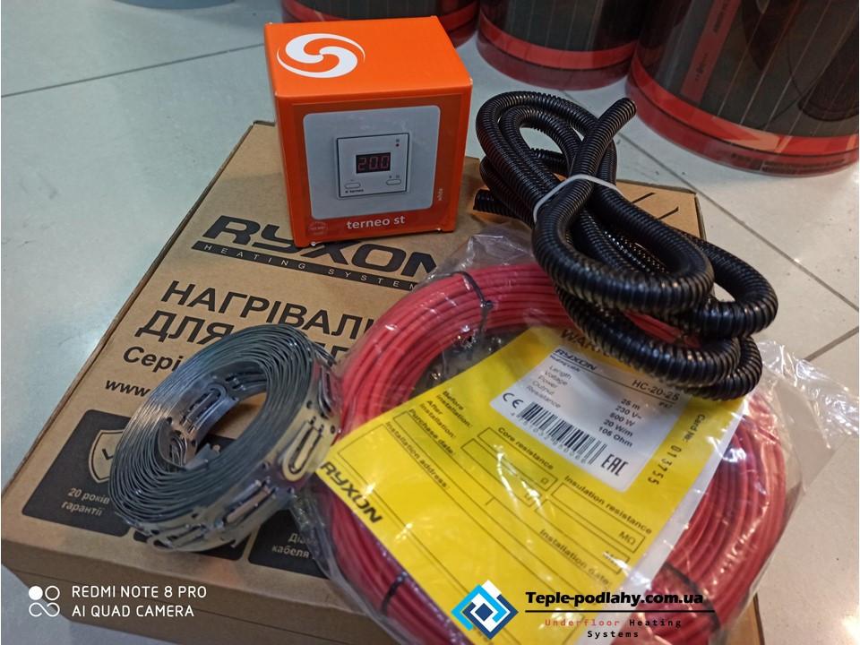 Готовый комплект Ryxon HC-20 обогрев (3.5м2) с цифровым термостатом Terneo ST