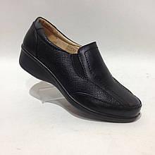 38,39 р. Жіночі весняні туфлі на двох гумках