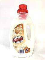Гель для прання Formil Marseille (універсальний) 1,5 л, фото 1