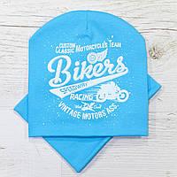Детская трикотажная шапка чулок комплект голубой 52-56р.
