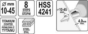 Сверло ступенчатое по металлу с титановым покрытием HSS-TiN 10-45 мм YATO YT-44742, фото 3