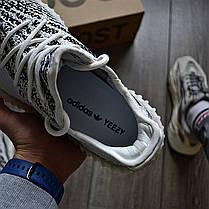 Женские кроссовки в стиле Adidas Yeezy Boost 350 V2 Zebra, фото 2