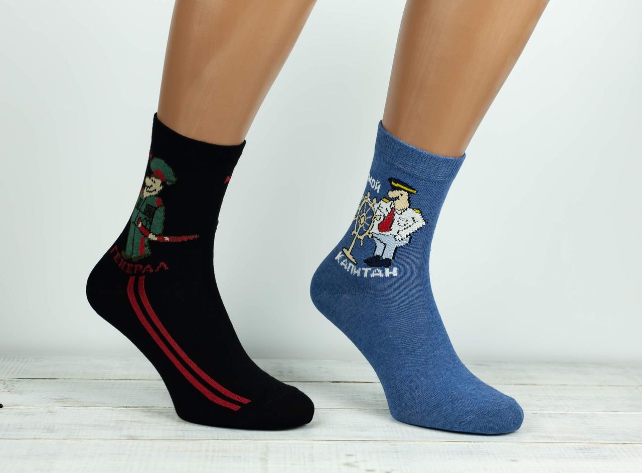Носки чоловічі шкарпетки Montebello з бавовни з малюнками і надписами 40-45 12 шт в уп мікс 4х кольорів
