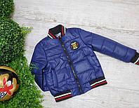 МАЛЬЧИК Куртка код 910  размеры на рост от 104 до 122 возраст от 6 лет и старше, фото 1