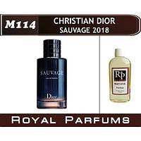 Духи на разлив Royal Parfums M-114 «Sauvage 2018» от Christian Dior