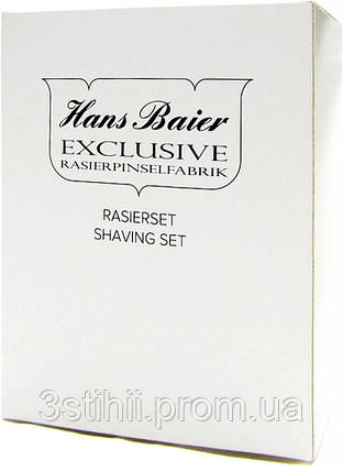 Бритвенный набор для бритья Hans Baier 75146, фото 2