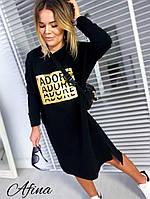 Женский стильный чёрный удлиненный худи с принтом  двухнитка, фото 1