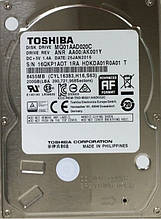 """HDD 2.5"""" SATA 200GB Toshiba 8MB 4200rpm (MQ01AAD020C)"""