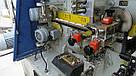 Cehisa Rapid EP10 бо кромкооблицювальний верстат з прифуговкой і моторегулировкой на товщину деталі, фото 10