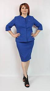 Турецкий женский костюм с юбкой, размеры 48-54